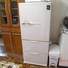 2004年 冷蔵庫 255L 150cm×60cm