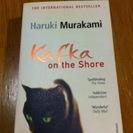 Haruki Murakami 『Kafka on the Sh...