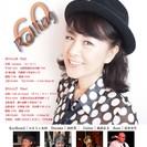 川村ゆうこ ~拓郎とりびゅーと~ 2014 Spring LIVE...
