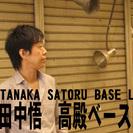 田中悟 高殿ベースLIVE!  春うらら。歌とトークと短歌とか…