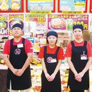 アピタ富山東店フードコートのお店で働きませんか。