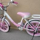 自転車16インチ 女の子