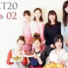 プロジェクト20【第3回】和小物ワークショップ&着物撮影会