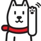 最大85000円以上キャッシュバック!!