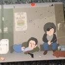 「私たちの音楽 vol.1」 曽我部恵一、エレキコミック他【0円...