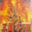 三国志Ⅶ 中古 PS2