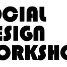 3/27 地域課題・地域活性化をデザインするワークショップ開催