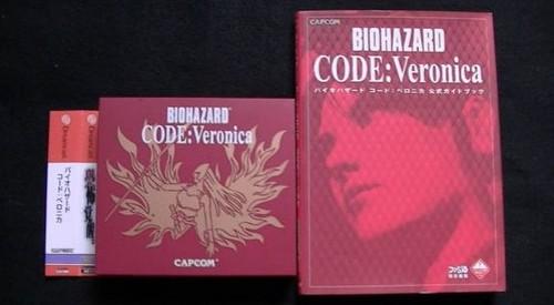 攻略 ベロニカ バイオ コード ハザード