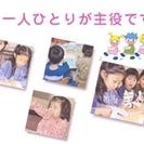 幼稚園・小学校受験、幼児英才教育  富士チャイルドアカデミー