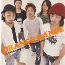 【取引成立】[CD]オレンジレンジ ベストアルバム
