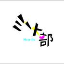 4月20日【仕事と恋に効く、コミュニケーションタイプの法則】