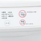 無印良品 洗濯機 - 大田区