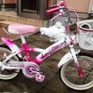 (交渉中)補助付き 16インチ 女の子用自転車