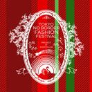 TOKYO NO BORDER FASHION FES 2014.2ND