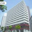 先行募集!新規ゲストハウス募集。新宿御苑。光熱費込み40000円