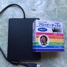 USBフロッピーディスクリーダー(中古)