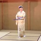 日本舞踊教室(藤間流) ・ 着付け 体験してみてください