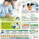 『学校の授業がよくわかる』『教科書に準拠した学習』学研CAIスクール 江東千田校 - 教室・スクール