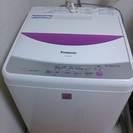 パナソニック 全自動電気洗濯機 NA-F45ME5 09年製