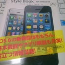 iphone 5 Style Book
