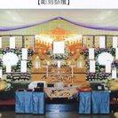 板橋区の宇野葬儀「お別れの時間を大切に致します」