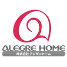 おしゃリノ ~ IKEAキッチン正規取扱店 ~       * ...