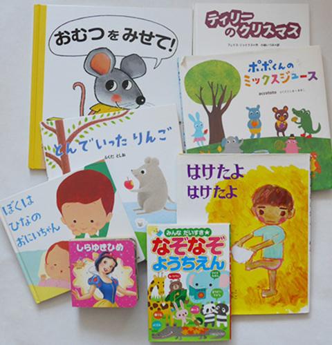 幼児向け絵本8冊まとめ売りポポくんのミックスジュースはけたよは