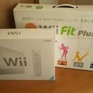 【値下げします】Wii本体、Wii fit plus
