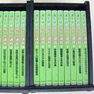 池上彰現代史講義DVD全14巻 ユーキャン  激安 ¥38,000
