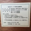 無印良品 パソコンデスク − 神奈川県