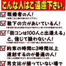 第5回街コンフェス in 秋田 大好評につき第5弾もやります!女性...