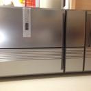 三菱大型冷蔵庫 445L MR-G45M
