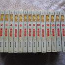 ※終了 【マンガ】聖闘士星矢(文庫版)全15巻