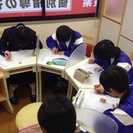名学館 飯田校