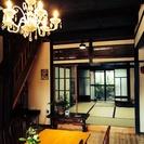古民家でお茶会&沖縄三線、体験してみませんか?