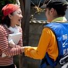 【参加費無料】5/25 福岡開催!!「災害ボランティア入門」