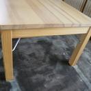 無印良品/パイン材ローテーブル・折りたたみ式 - 杉並区