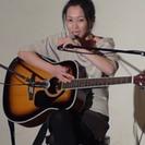 初心者歓迎☆ギターの弾き語りをはじめませんか♪