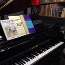 センス良くピアノが弾けるようになりたい方へ。