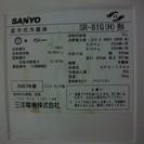 三洋電機製 1ドア冷蔵庫  - 太田市