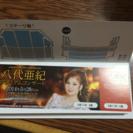 八代亜紀プレミアムコンサート(ペア)