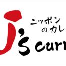 【急募】「J`s curry」新店オープニングメンバー募集!  経...