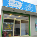 熊本県のハウスクリーニング、掃除、エアコンクリーニングは、おうちの...