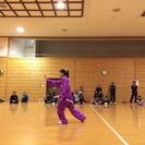 少林拳•太極拳教室生徒募集! − 埼玉県