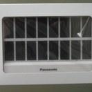 パナソニック コンパクトソーラーライト 単三2本充電 LEDライ...