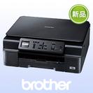 【新品】ブラザー複合機 スマホからもお手軽印刷! A4カラー対応...