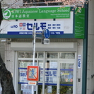 KIWI Japanese Language School / K...