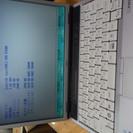 富士通 FMV-S8245/Core2DuoT5500 1.66...