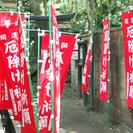 鎌倉・撮り歩き映画ワークショップ - 鎌倉市