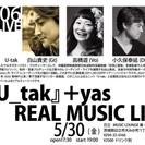 日立 MUSIC LOUNGE 奏106 『U_tak』+yas ...
